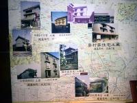 埼玉県に分布する三階建て蔵