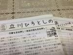 20141003_12.jpg