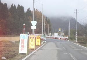 国道289号 楢戸地内 花立橋の仮橋