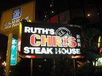 Ruth's CHRIS TAIPEI