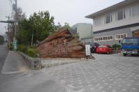 儷景溫泉會館生活館130206