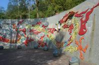 關子嶺水火同源のドラゴン壁130207