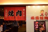 酒・ビールののれんに釣られて台北駅2Fの焼肉屋で夕食130214