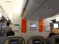 旧正月明けの中華航空機内には正月飾り130221