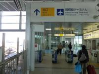 モノレール羽田国際ターミナル