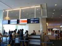 羽田国際線中華航空搭乗口130225