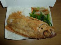 グロテスクな魚排飯130314