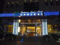 新幹線花園酒店130319