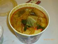 麗媽香香鍋の咖哩豬肉鍋(中辣)130412