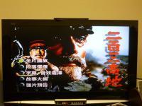 台湾版203高地DVD130413