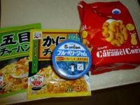 家樂福の日本フェアで買った懐かし食品130506