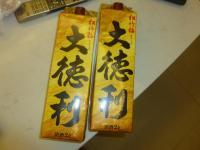 家樂福の日本フェアで買った松竹梅130506