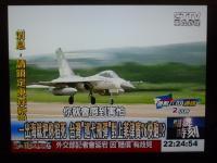 巡航ミサイルで対抗130514