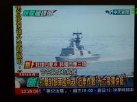 ステルスミサイル艇出動130514