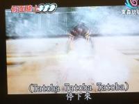 TATOBA TATOBA TATOBA130621