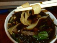 刀削風牛肉麺1307118