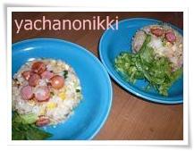 20120313昼ご飯