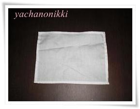2012-03-17ゼッケン周り縫い