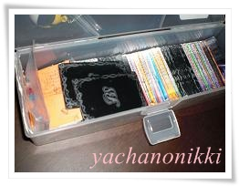 20120325僕のバトスピカード