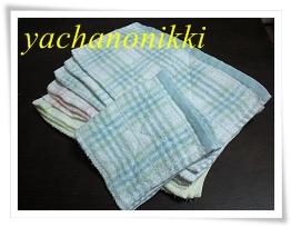 20120405雑巾