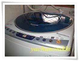 20120408洗濯機