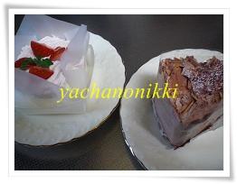 20120408もらったケーキ