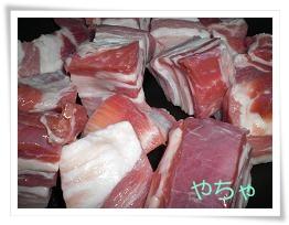 20120418豚バラ