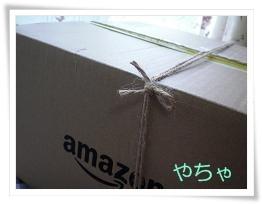 20120420ひもかけ11