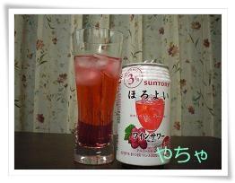 20120420ほろよいとグラス