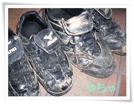 20120423泥んこスパイク