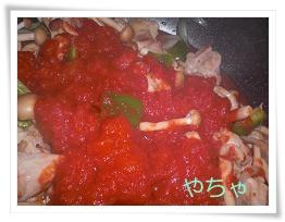 20120423塩麹トマト投入