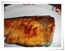 20120424ぶり塩麹焼き