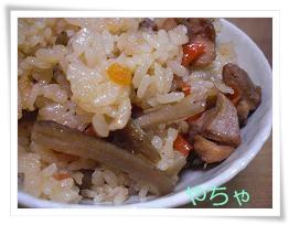 20120424炊き込みご飯