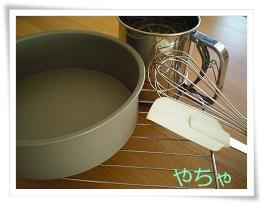 20120427ケーキ道具