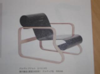 DSCF0114.jpg