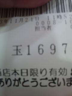 20131121115254.jpg