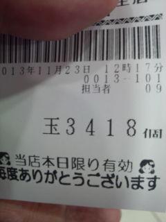 20131123121803.jpg
