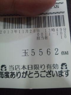 20131128135023.jpg