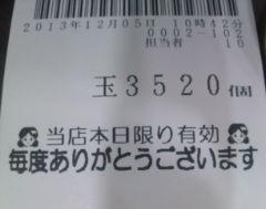 20131205110930.jpg