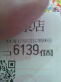 20131212120753.jpg