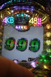 a9DSC02662.jpg