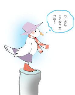 yurikamome-7.jpg