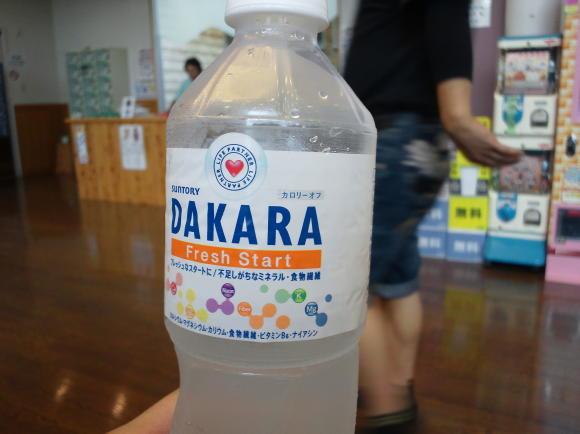 温泉後はDAKARA☆