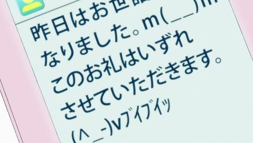 せいとかい4 (50)