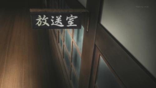 中二れん3 (53)