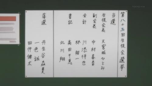 ちゅうにれん4 (59)