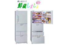 現在重体の東芝冷凍冷蔵庫です。 GR-381K ひらけポンッ! 凍らせないで鮮藏しましょ。