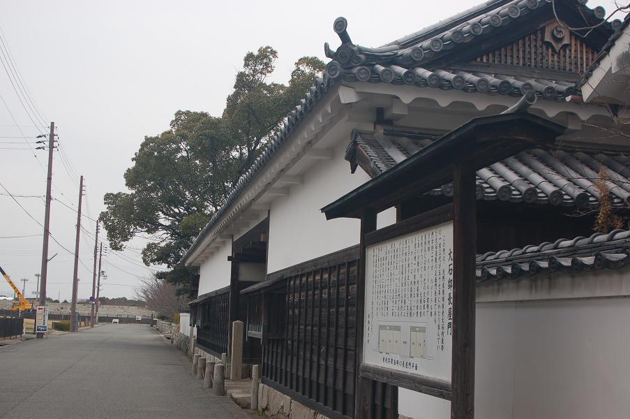 DSC_0019大石邸 長屋門