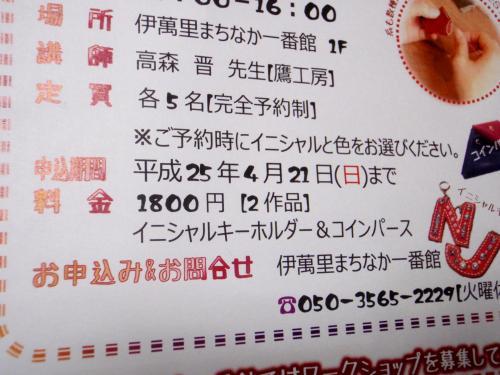 P3210066_convert_20130321073516.jpg