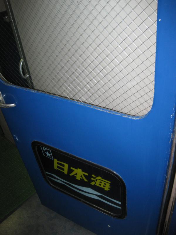 日本海14